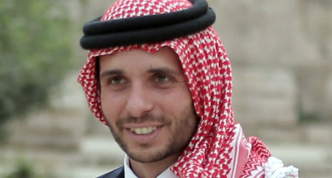 Jordan's Prince Hamzah, Sidelined Former Heir To Throne